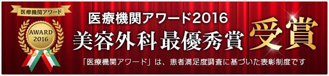 bnr_award655