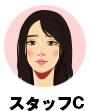 "https://www.shinagawa.com/article/?p=6646&preview=true""アイコン"""