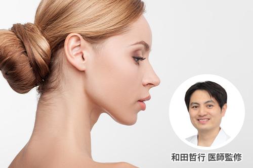 プチ整形でキレイな横顔(=Eライン)を作る方法【医師監修】