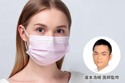 マスクによる肌荒れ・ニキビを防ぐには?【医師監修】