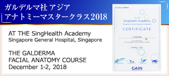 ガルデルマ社アジア アナトミーマスタークラス2018 AT THE SingHealth Academy Singapore General Hospital,Singapore THE GALDERMA FACIAL ANATOMY COURSE December 1-2,2018
