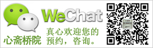WeChatPay 心斋桥院