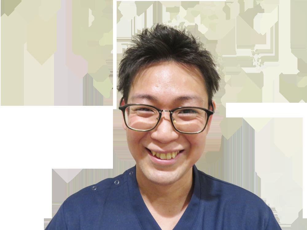 武内 嵩幸 医師