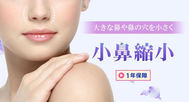 鼻 の 穴 を 小さく する 方法 鼻を小さくする方法・毎日できる4つの習慣